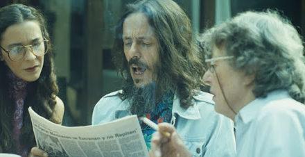 El Bulto, una película de Gabriel retes