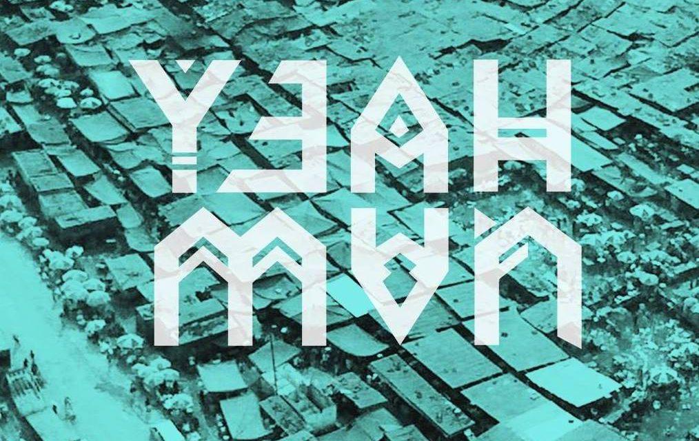 Llega el nuevo álbum de Yeahman, Ostriconi